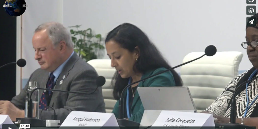 MOTHER CHANNEL  . COP 25 DAY 9: Climate Change Network